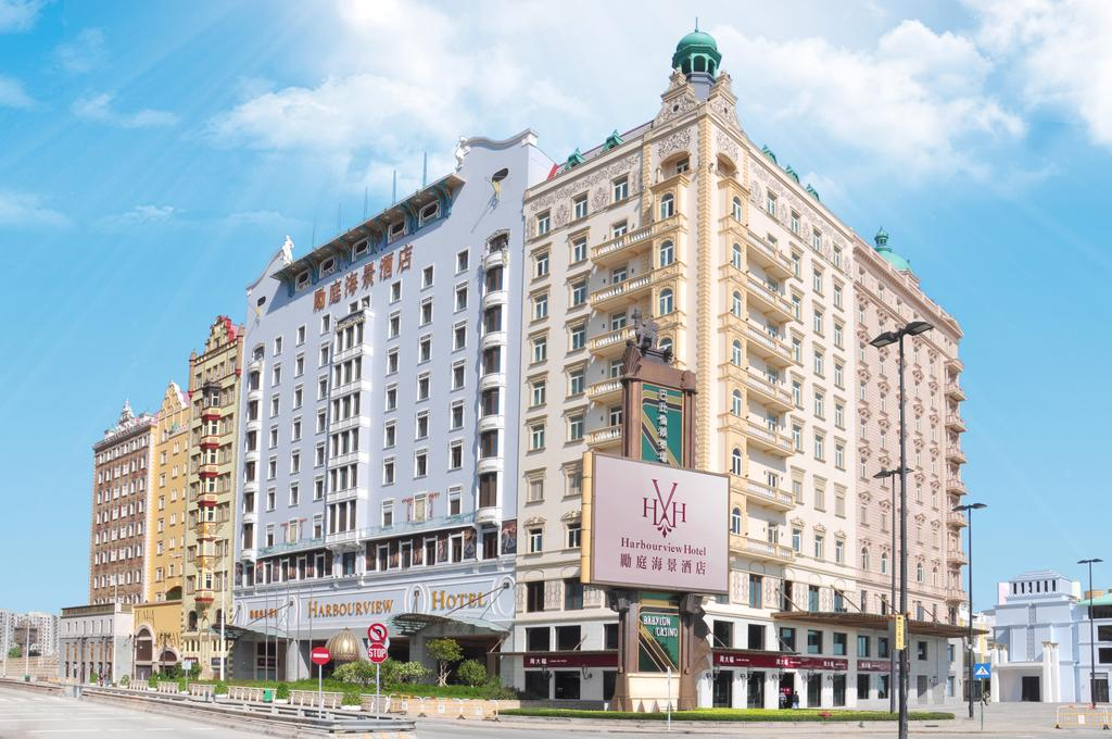 Harbourview Hotel Macau