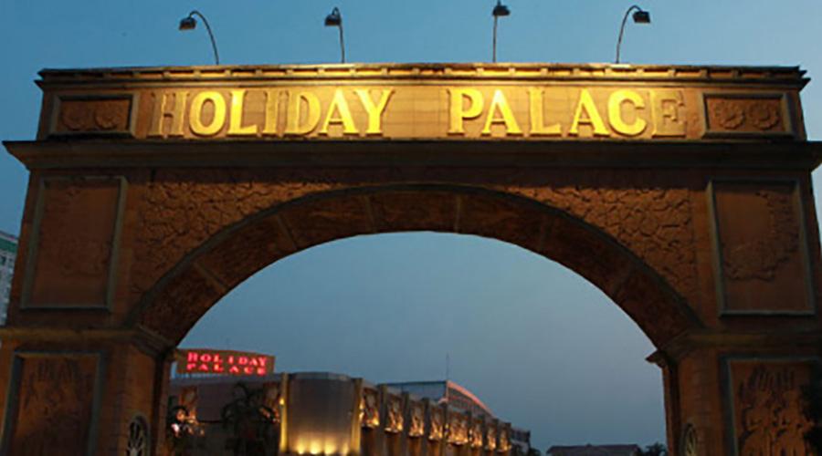 Holiday Palace Casino & Resort ( ฮอลิเดย์ พาเลซ คาสิโน แอนด์ รีสอร์ท )