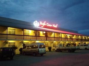 โรงแรม แปซิฟิก คาสิโน (Pacific Casino Hotel)