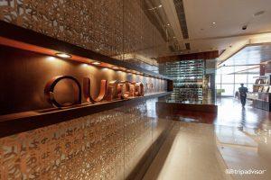 โรงแรม โรงแรมอัลทิร่าAltira Macau มาเก๋า