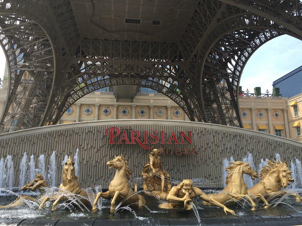 โรงแรม The Parisian Macao